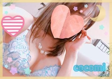 「ここみん.com♡」07/04(木) 13:42 | ここみの写メ・風俗動画