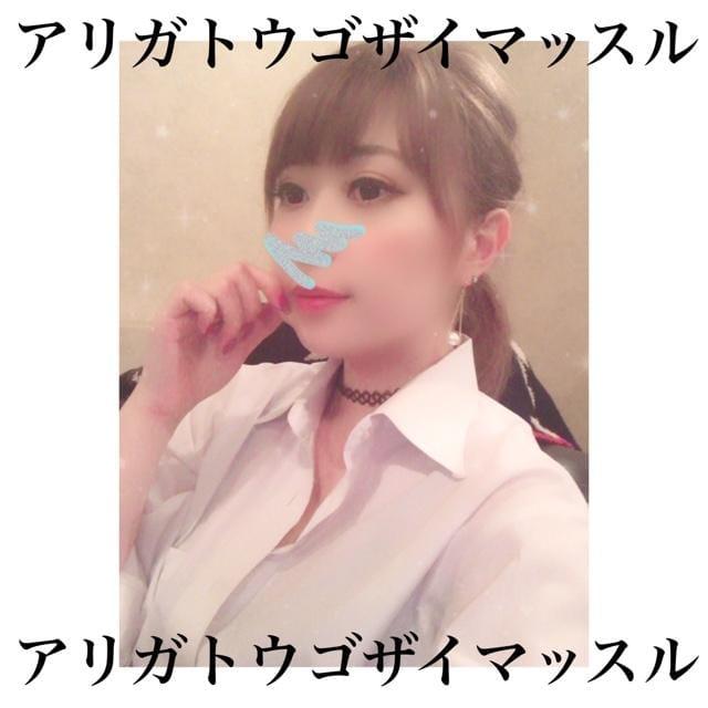 こころ「ころころ」07/06(土) 01:52 | こころの写メ・風俗動画