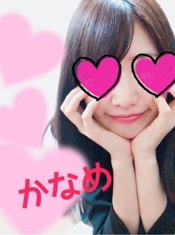 「お礼 05/24 クージー」05/24(水) 17:36 | かなめの写メ・風俗動画