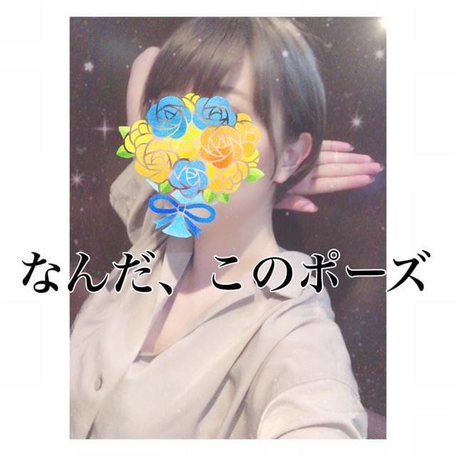 こころ「ころころ」07/08(月) 22:39 | こころの写メ・風俗動画