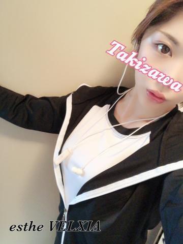 「おはよ〜?」07/09(火) 07:31 | 滝沢の写メ・風俗動画