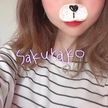 「7/9 ありがとう ?」07/09(火) 12:53 | さくらこの写メ・風俗動画