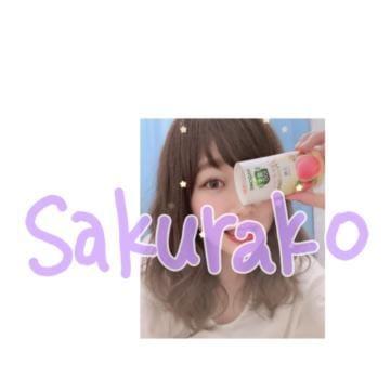 「7/9 ありがとう ?」07/09(火) 18:22 | さくらこの写メ・風俗動画