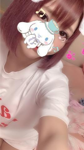 「髪染めた♡」07/10(水) 00:51 | まきの写メ・風俗動画