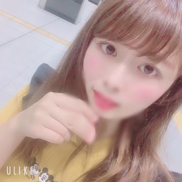 「ありがとう?」07/10(水) 01:22 | みはるの写メ・風俗動画