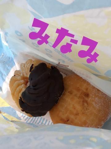「おはようございます(*^^*)」07/10(水) 09:09   南の写メ・風俗動画