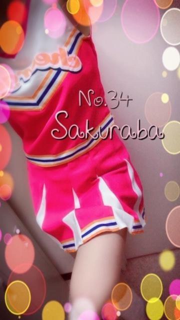 「時短ですが…(><)」07/10(水) 15:32 | No.34 桜庭の写メ・風俗動画