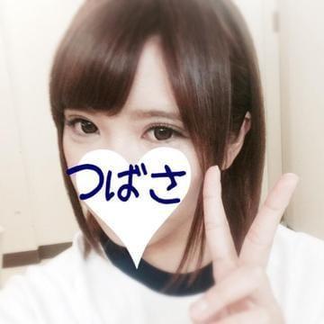 「お礼!」05/26(金) 01:03   つばさの写メ・風俗動画
