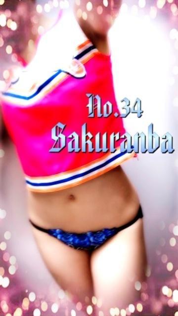 「チアガール最終日!٩( 'ω' )و」07/12(金) 15:13 | No.34 桜庭の写メ・風俗動画