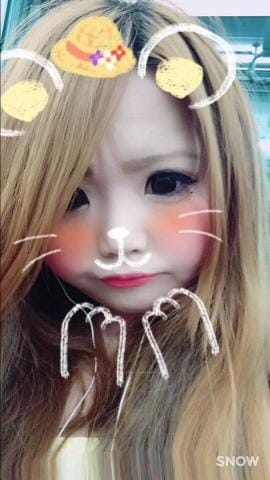 「こんにちわ」05/26(金) 21:51 | りろの写メ・風俗動画