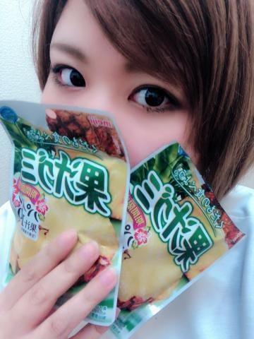 「ひゃっはー♡♡♡」07/14(日) 02:05 | くれはの写メ・風俗動画