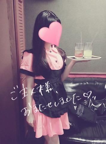 「メイド♪Kちゃん様」07/14(日) 20:31 | ゆのの写メ・風俗動画