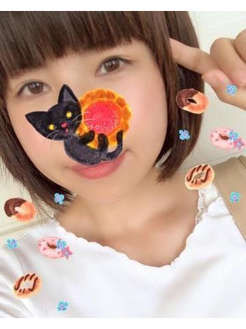 「夏だぁ」07/15(月) 09:52 | マコの写メ・風俗動画