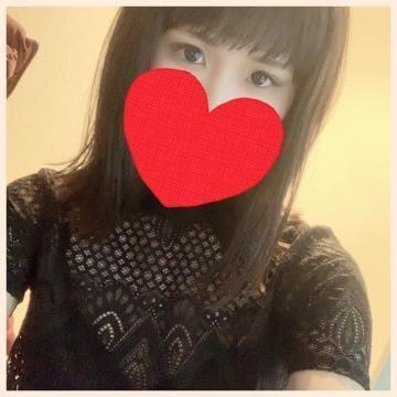「ごめんなさい」07/15(月) 14:38 | みき【美乳】の写メ・風俗動画