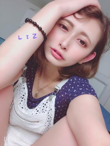 「へーんしんっ?」07/15(月) 16:33 | LIZの写メ・風俗動画