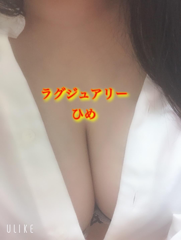 ひめちゃん「出勤♡」07/15(月) 17:02 | ひめちゃんの写メ・風俗動画