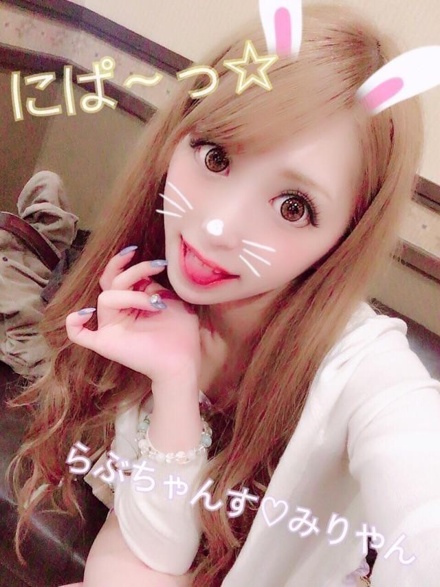 「17時から出勤します !!」07/15(月) 17:50 | みりや☆NO1娘☆の写メ・風俗動画