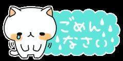 「こんばんわ♥」07/15(月) 20:53 | ことはの写メ・風俗動画