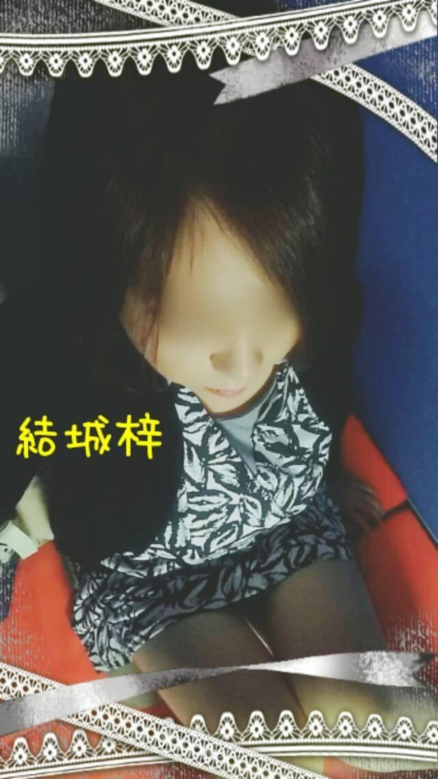 結城梓「本日のお礼…Kさま。」07/15(月) 22:58   結城梓の写メ・風俗動画