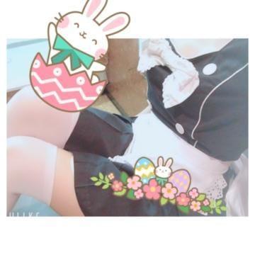 大宮はるひ「ありがとうございました?」07/16(火) 01:37 | 大宮はるひの写メ・風俗動画