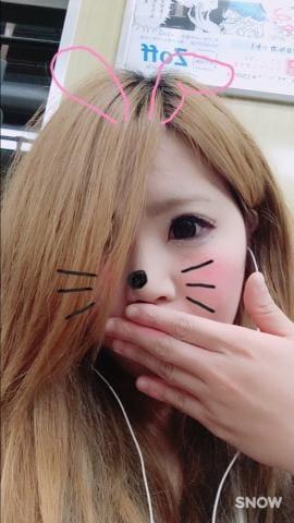 「こんにちわ」05/27(土) 21:52 | りろの写メ・風俗動画