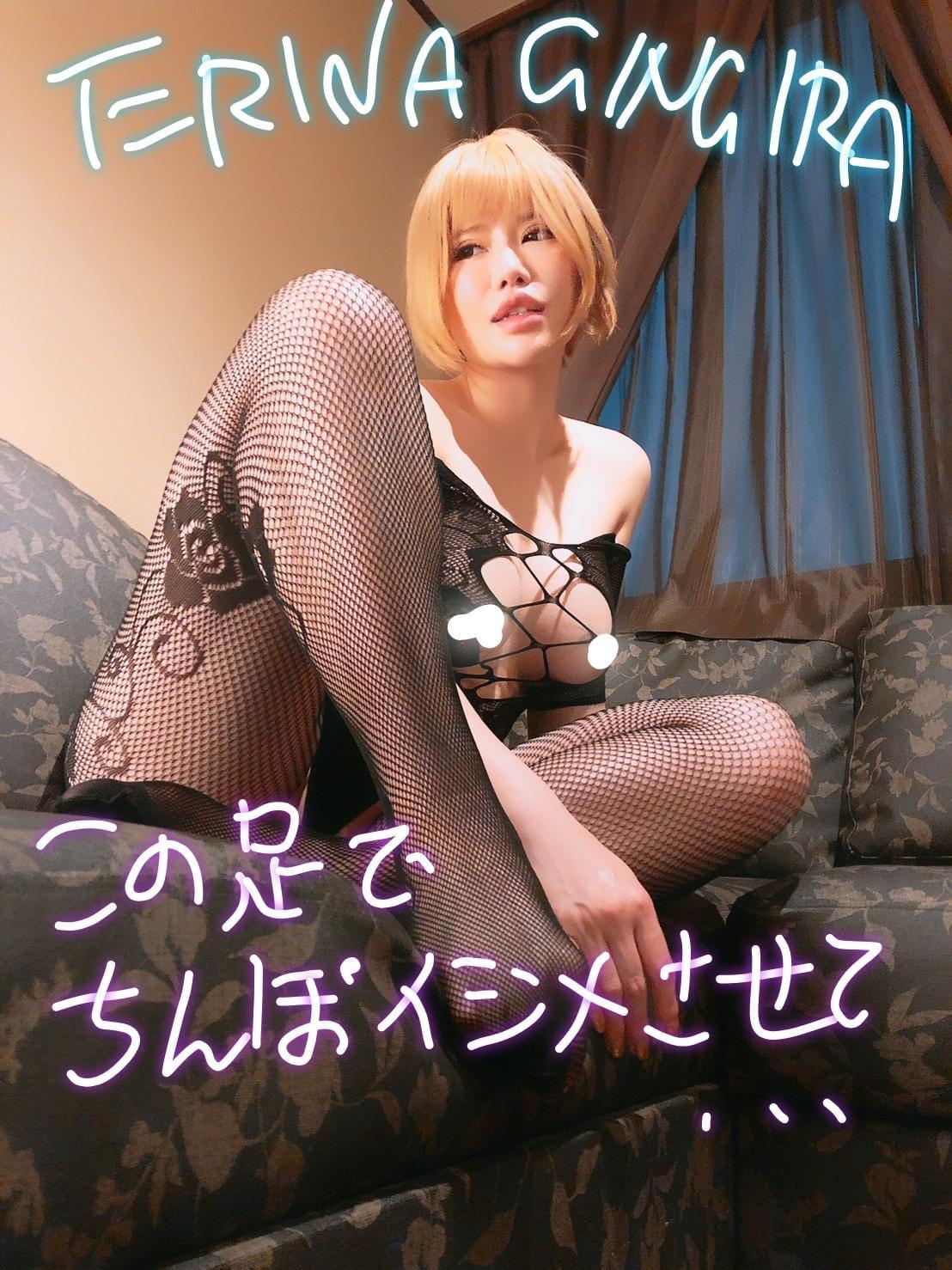 「明日やっと(´Д`)」07/16(火) 09:51   ERINAの写メ・風俗動画