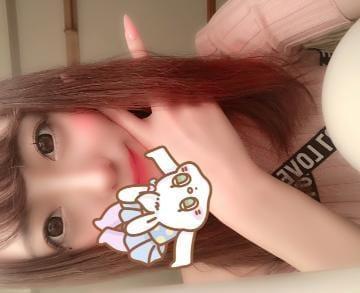 「色んなプレイ❤」07/16(火) 11:09 | てぃあらの写メ・風俗動画