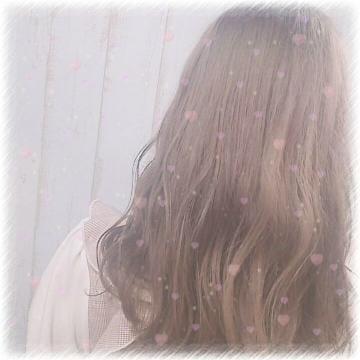 大木 つぼみ「15日のお礼と髪染めた」07/16(火) 12:36 | 大木 つぼみの写メ・風俗動画