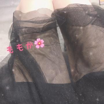ももか「今日の気分(´-`).。oO」07/16(火) 20:44 | ももかの写メ・風俗動画