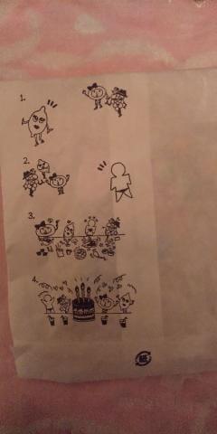 菅野いちご「おやすみん」07/16(火) 22:17 | 菅野いちごの写メ・風俗動画