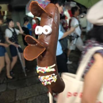 小瀧 りおな「こんばんは(*´?`*)」07/17(水) 01:01 | 小瀧 りおなの写メ・風俗動画