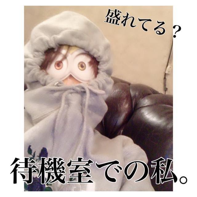 こころ「ころころ」07/17(水) 01:34 | こころの写メ・風俗動画