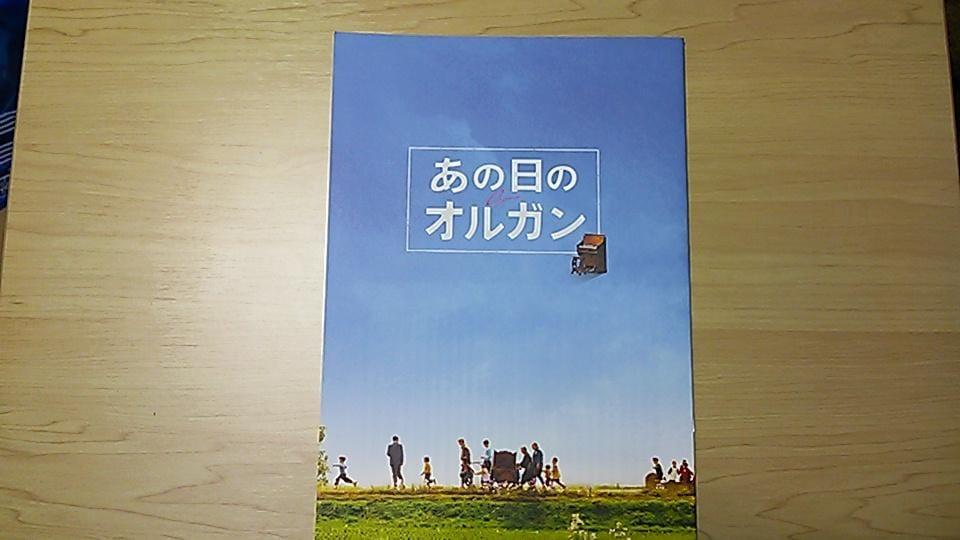 シホ「広島→京都」07/17(水) 10:20 | シホの写メ・風俗動画