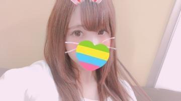 れん「こんにちわ」07/17(水) 10:48 | れんの写メ・風俗動画