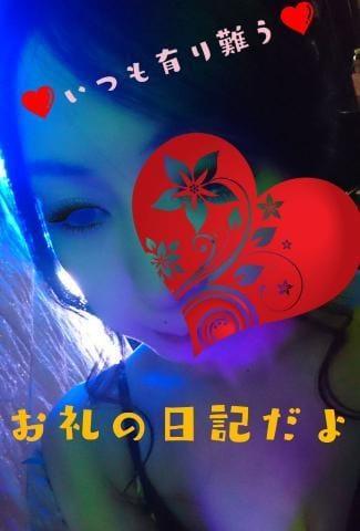 知優(ちひろ)「7月16日お礼【Kさん】」07/17(水) 11:30 | 知優(ちひろ)の写メ・風俗動画