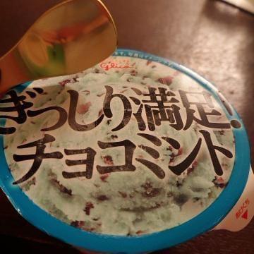 「ヾ(^^ )」07/17(水) 12:29 | りお 【サービス.ピカイチ】の写メ・風俗動画