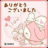 ナナ【SSS級の美少女】「♡17日のお礼♡」07/18(木) 11:14 | ナナ【SSS級の美少女】の写メ・風俗動画