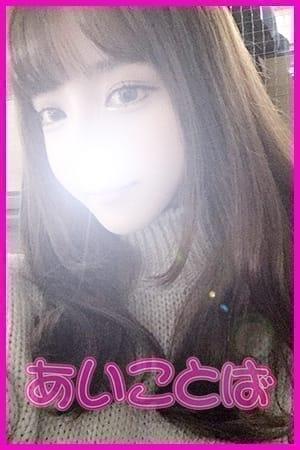「わくわく(*^^*)」07/19日(金) 14:20 | もえの写メ・風俗動画