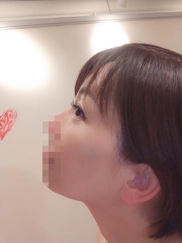 「よろしくお願いしまーす!!!」07/20日(土) 12:31 | かおりの写メ・風俗動画