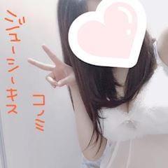 コノミ「?実は?」07/20(土) 20:00 | コノミの写メ・風俗動画