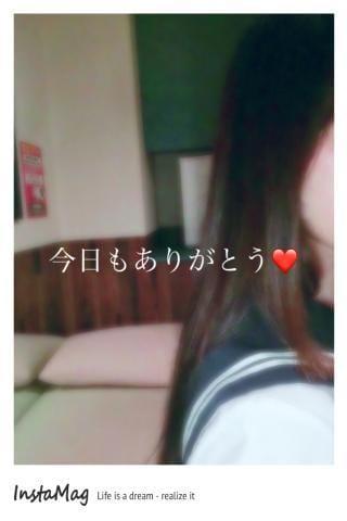 「やっと」07/21(日) 17:29   えみの写メ・風俗動画