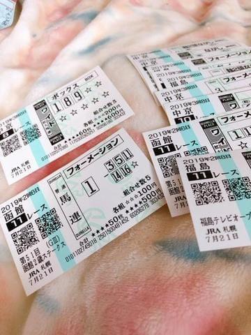 「反省会。」07/21(日) 18:01 | 川崎の写メ・風俗動画