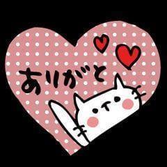 「☆彡」07/21(日) 20:24 | りお 【サービス.ピカイチ】の写メ・風俗動画