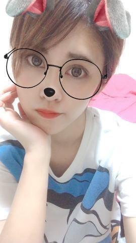 さやか『衝撃走る素人×AF』「お休みします!」07/22(月) 00:22 | さやか『衝撃走る素人×AF』の写メ・風俗動画