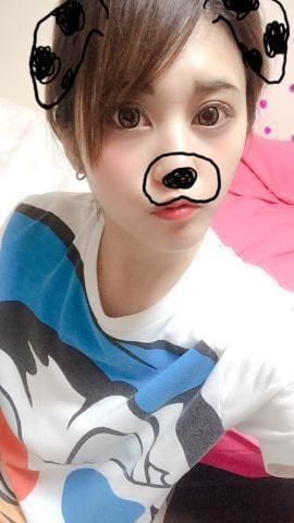 さやか『衝撃走る素人×AF』「お礼♡」07/22(月) 00:22 | さやか『衝撃走る素人×AF』の写メ・風俗動画
