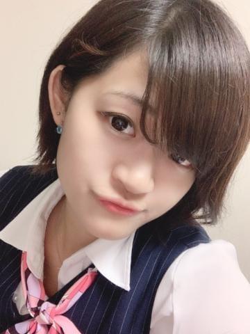 「おれい?」07/22(月) 02:59   えま 雰囲気エロカワイイ!の写メ・風俗動画
