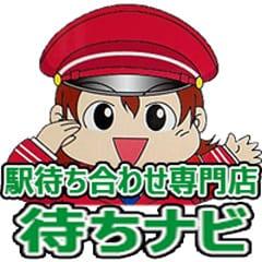待ちナビ 案内人「お早う御座います(*^_^*)」07/22(月) 06:40   待ちナビ 案内人の写メ・風俗動画