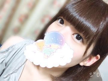 「NAOです☆」07/22(月) 07:21   なおの写メ・風俗動画