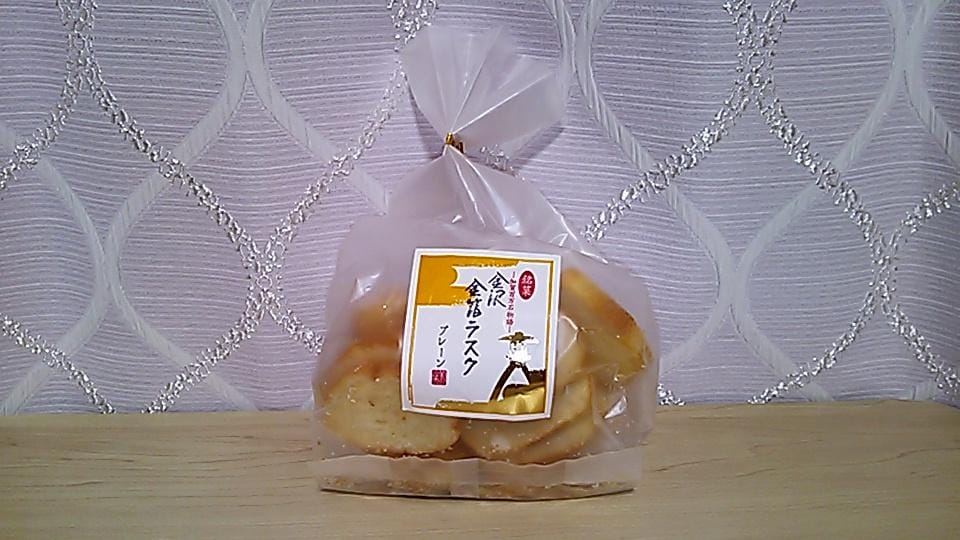 シホ「ありがとうm(__)m」07/22(月) 09:36 | シホの写メ・風俗動画