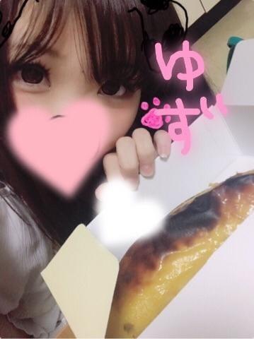 「ありがとうございました〜♡」05/30(火) 09:59   ユズ【巨乳敏感美少女】の写メ・風俗動画